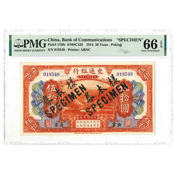 "Bank of Communications. 1914. 50 Yuan ""Peking Branch"" Specimen Note."