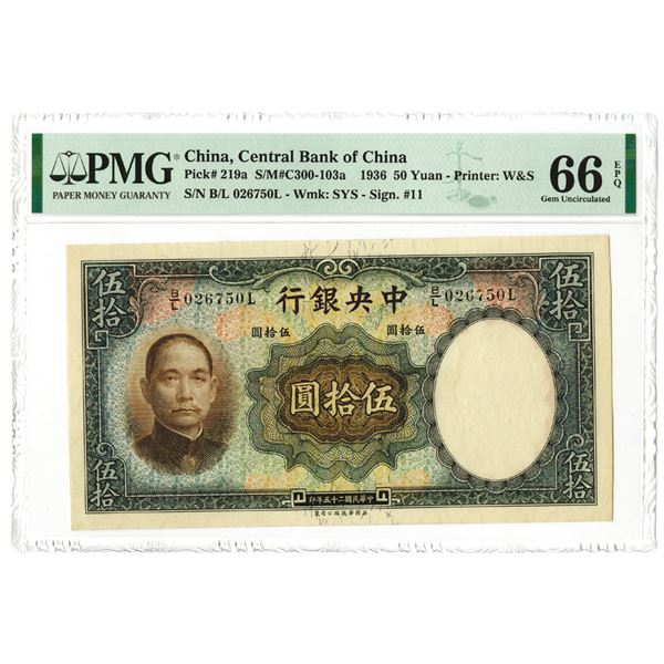Central Bank of China. 1936. High Grade Issued Note.