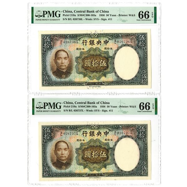 Central Bank of China. 1936. Lot of 2 High Grade Sequential Issued Notes.