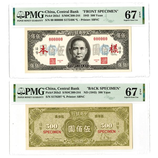 Central Bank of China. 1945, 500 Yuan, Front & Back Uniface Specimen Notes.