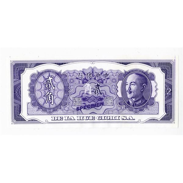 China and England, ND (1960-70's) De la Rue Giori S.A. Advertising  Proof Banknote.