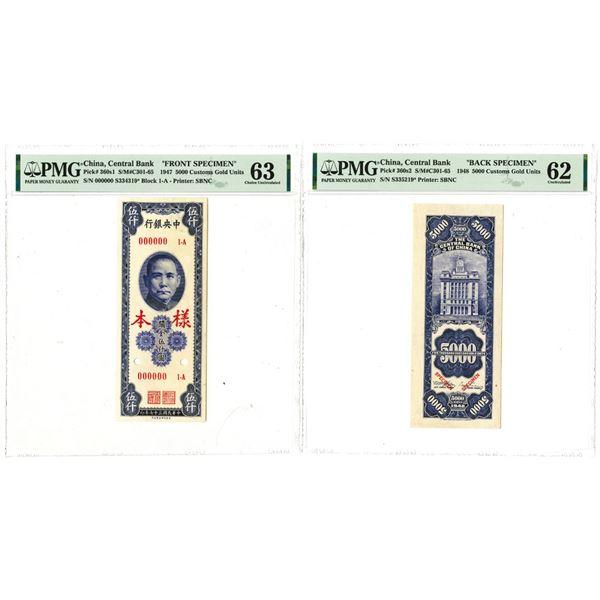 Central Bank. 1947. Lot of 2 Front & Back Specimen Notes.