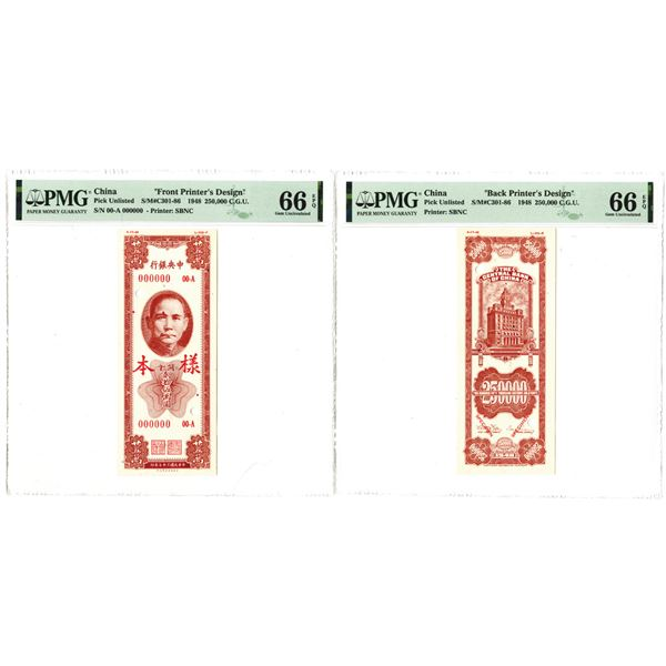 Central Bank of China, 1948 Essay Uniface Front and Back Specimen Banknote Pair Short Letters Variet