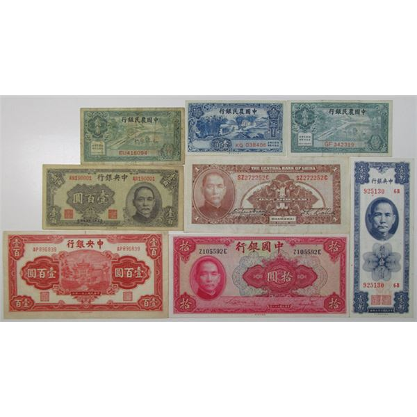 China. 1928 to 1948 Issued Banknote Assortment
