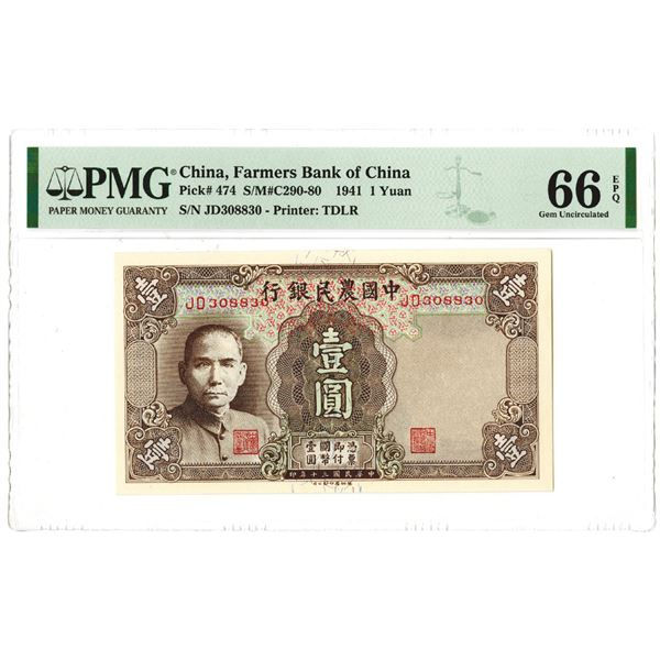 Farmers Bank of China, 1941 High Grade Note.