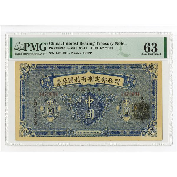 Interest Bearing Treasury Note, 1919 Issue Banknote.