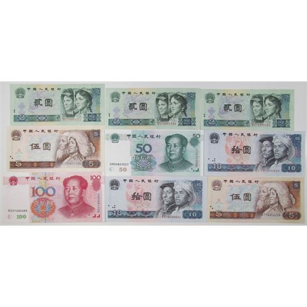 China. Zhongguo Renmin Yinhang, 1950-1990's Issued Banknote Assortment