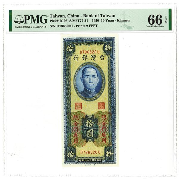 Bank of Taiwan. 1950, the Second of 2 High Grade Sequential Issued Banknote.