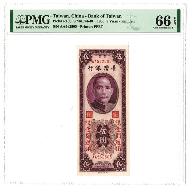 Bank of Taiwan. 1955 The Second of 2 Sequential Issue Banknotes in the Auction.