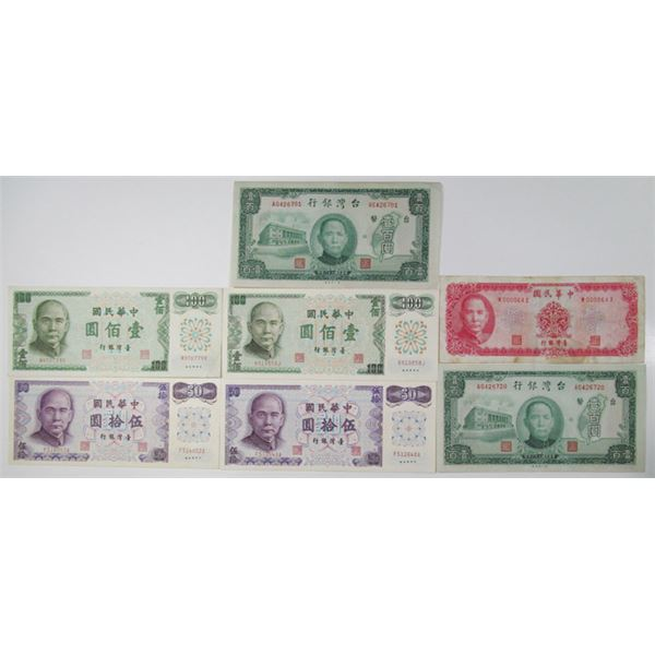 Taiwan, 1940-1960's Issued Banknote Assortment