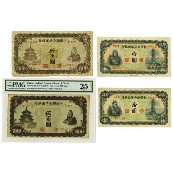 Federal Reserve Bank of China, 1943 ND Issue Quartet.