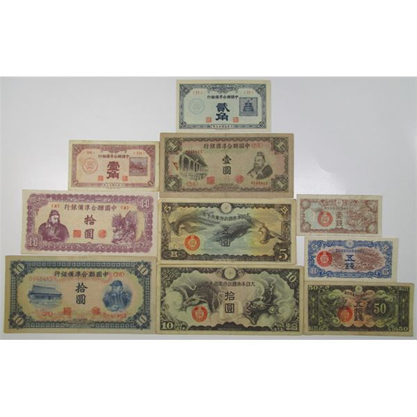Japanese Influence in China, 1830-40's Issued Banknote Assortment
