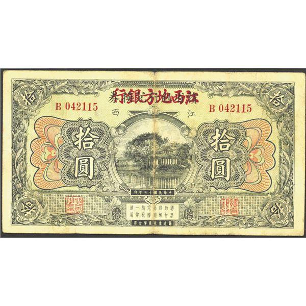 Kiangse Regional Bank, ND (ca.1924) Provisional Issue.