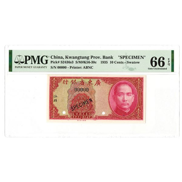 Kwangtung Provincial Bank (Swatow Branch). 1935. Specimen Banknote.