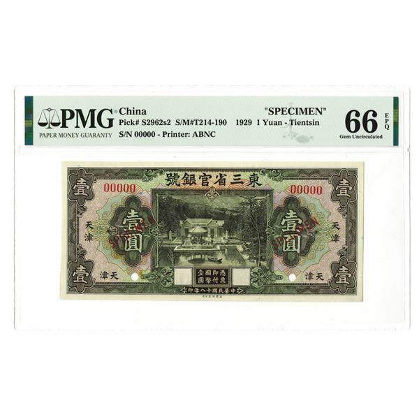 Provincial Bank of the Three Eastern Provinces (Tientsin). 1929. Specimen Banknote.