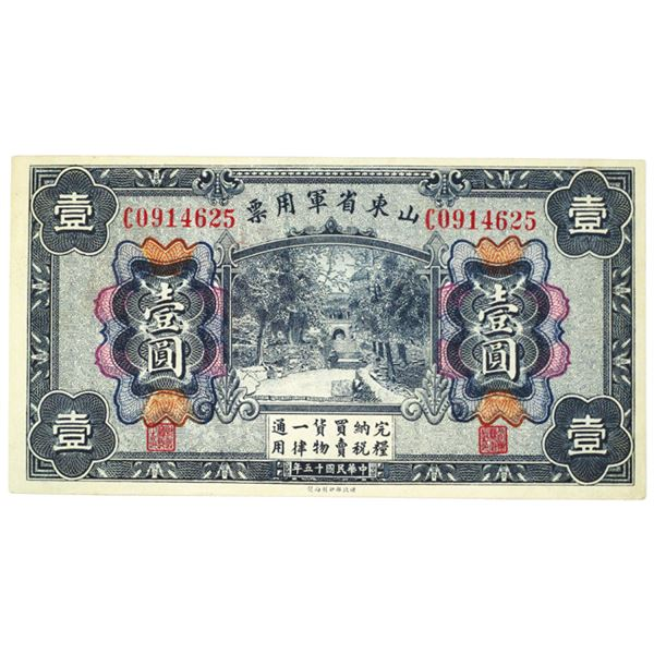 Provincial Army-Note of Shantung, 1926 Issue Banknote.