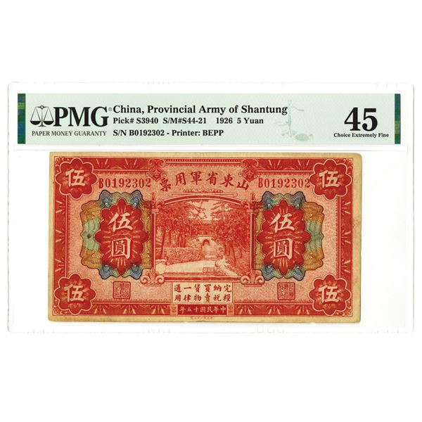 Provincial Army-Note of Shantung. 1926. Issued Banknote.