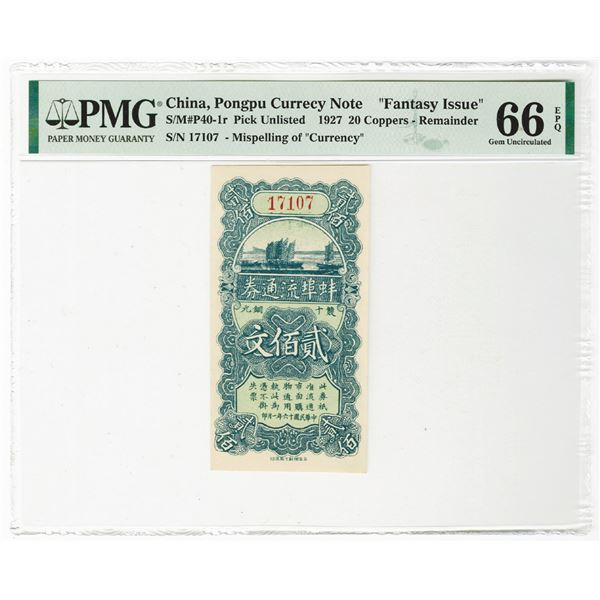Pongpu Currency Note, 1927 Private Banknote.