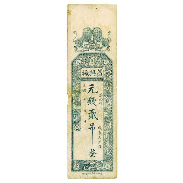 Yi Xing Yuan Private Bank ND (1913-30) 2 Diao Scrip Note