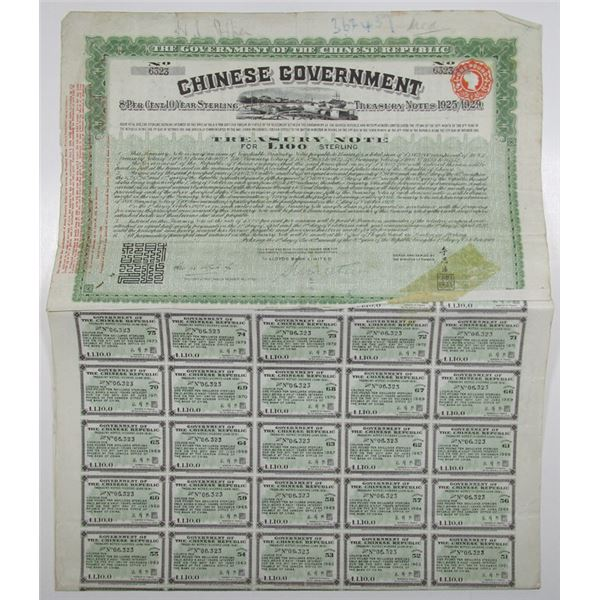 Chinese Government, 8% Sterling Treasury Note 'Vickers Loan' 1919, £100, I/U Coupon Bond