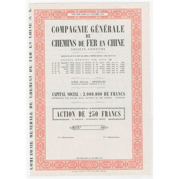 Compagnie Generale de Chemins de Fer en Chine, 1944 Specimen Bond