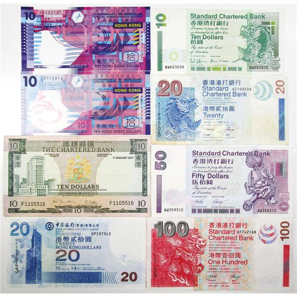 Standard Chartered Bank and Other Issuers. 1977-2007. Lot of 8 Issued Notes.