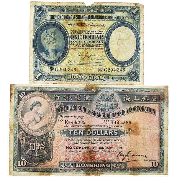 Hongkong Shanghai Banking Corp.. 1935-1938. Lot of 2 Issued Notes.