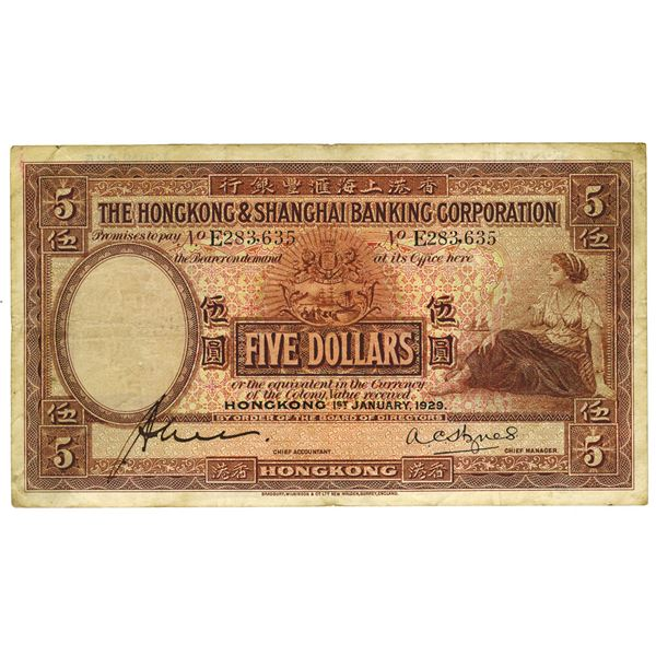 Hong Kong & Shanghai Banking Corp., 1929 Issued Banknote
