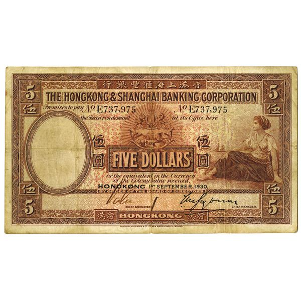 Hong Kong & Shanghai Banking Corp., 1930 Issued Banknote