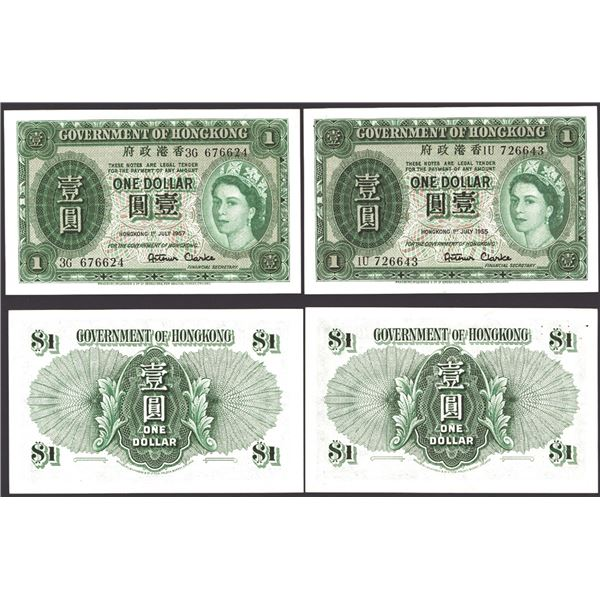 Government of Hongkong Queen Elizabeth II Banknote Pair.