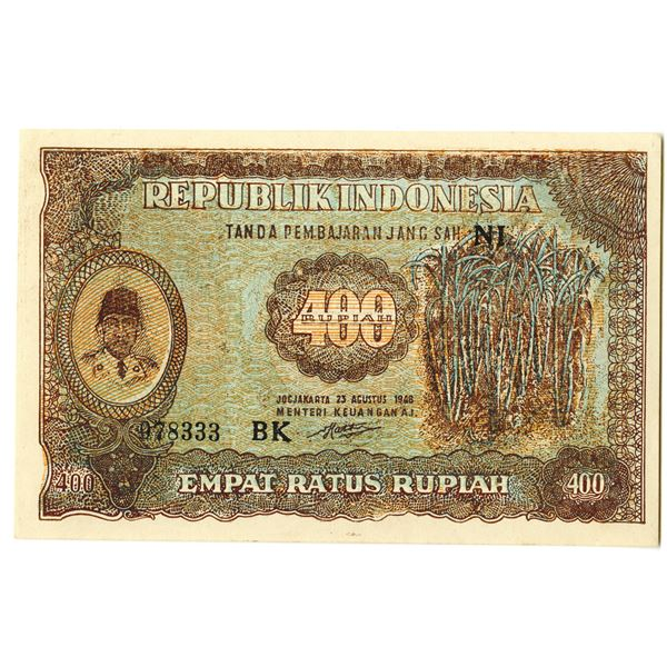 Republic of Indonesia, 1948, Issued Banknotes