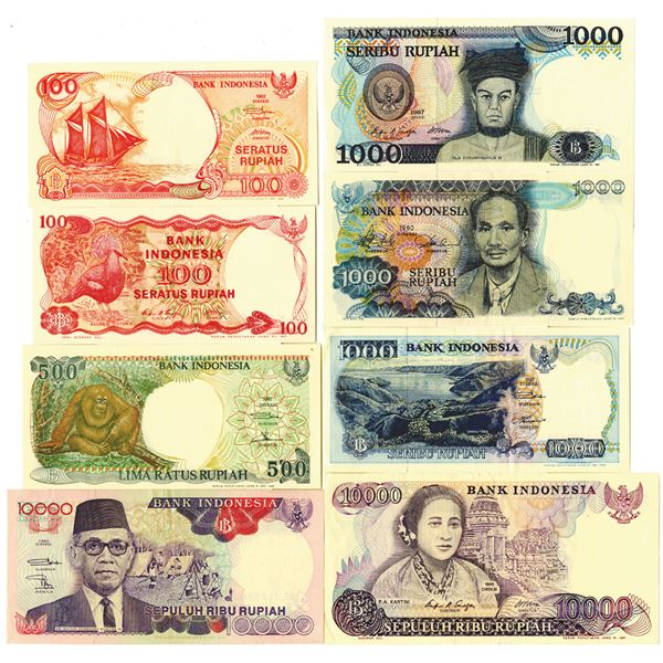 Republic of Indonesia, Collection of Issued Banknotes, ca.1980-1990s
