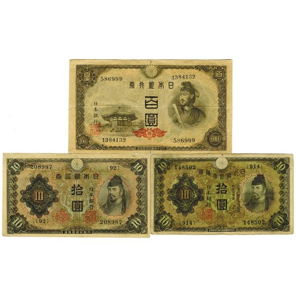Bank of Japan. ND (1940-1946). Lot of 3 Issued Notes.
