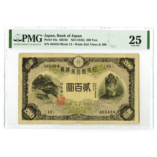Bank of Japan, ND (1945) Issue Banknote.