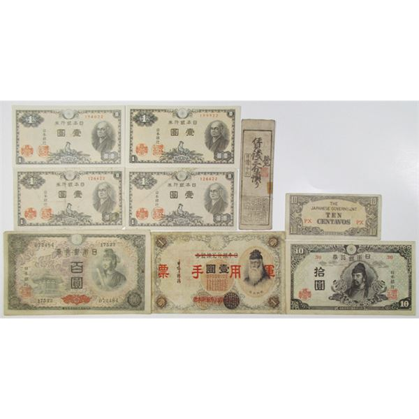 Japan. Japanese Government Issued Banknote Assortment