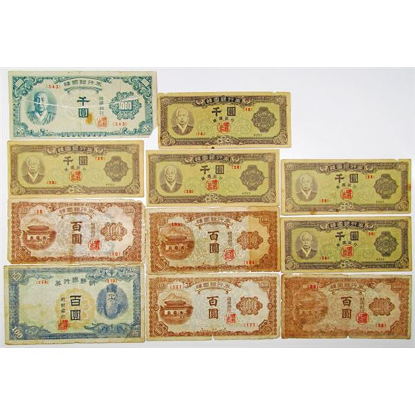 Korea. Bank of Korea Issued Banknote Assortment ca.1947 to 1950's.