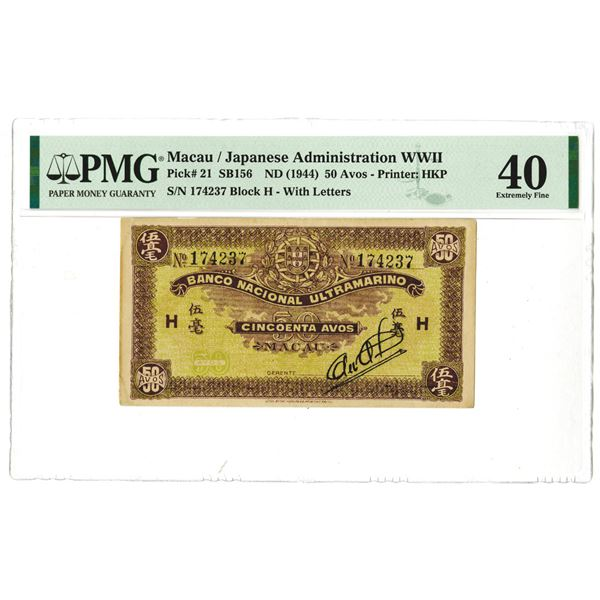 Banco Nacional Ultramarino - Japanese Admin., ND (1944) Issued Banknote.