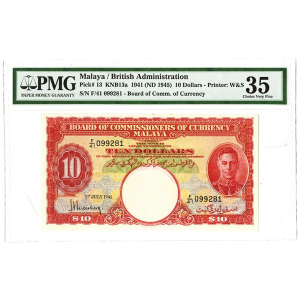 Board of Commissioners of Currency. 1941 (ND 1945). Issued Note.