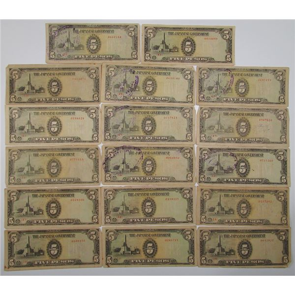 Japanese Government. 1942-1944. Lot of 48 Issued Notes.