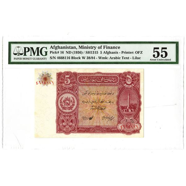 Ministry of Finance. SH1315 (1936). Issued Note.