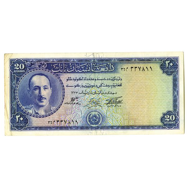 Afghanistan, 1954 Issued Banknote
