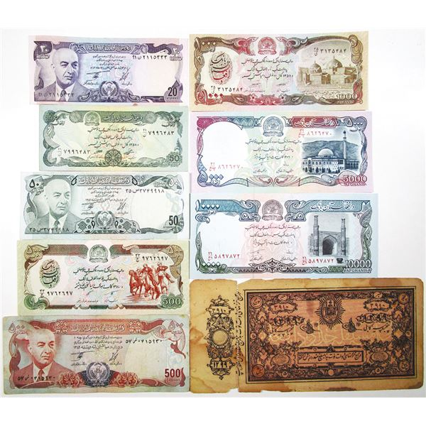 Ministry of Finance and Da Afghanistan Bank. SH1299-SH1372 (1920-1993). Lot of 9 Issued Notes.