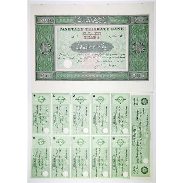 Pashtany Tejaraty Bank. SH1333 (1954). Specimen Coupon Bond Certificate.