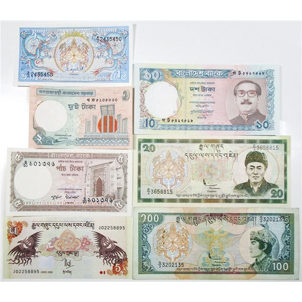 Bangladesh Bank & Monetary Authority of Bhutan. 1980s-1990s. Lot of 7 Issued Notes.