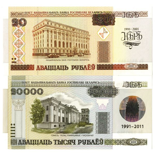 Pair of Commemorative Issued Banknotes, 2000