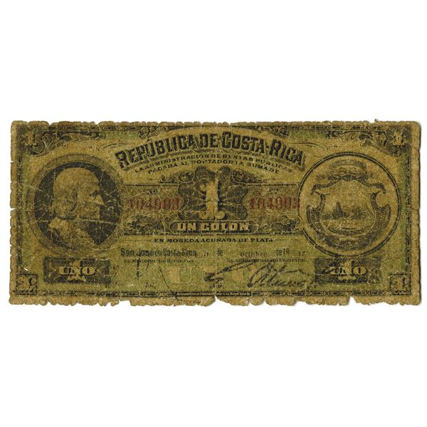 Republic of Costa Rica, 1917 Issued Banknote