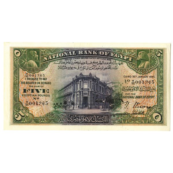 National Bank of Egypt. 1945 Issue Banknote.