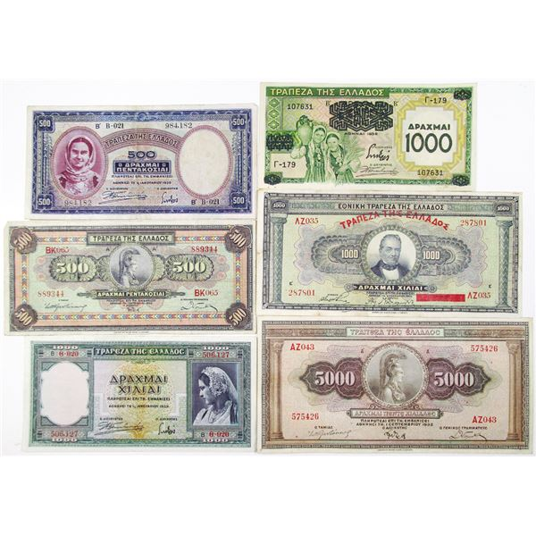 Bank of Greece. ca. 1928-1939. Lot of 6 Issued Notes.