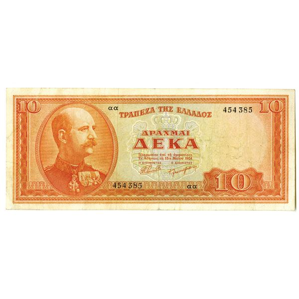 Bank of Greece. 1954. Issued Note.