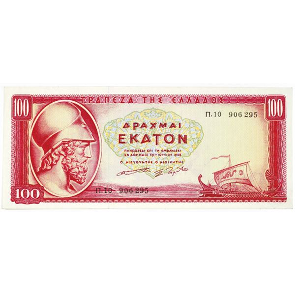 Bank of Greece. 1955. Issued Note.